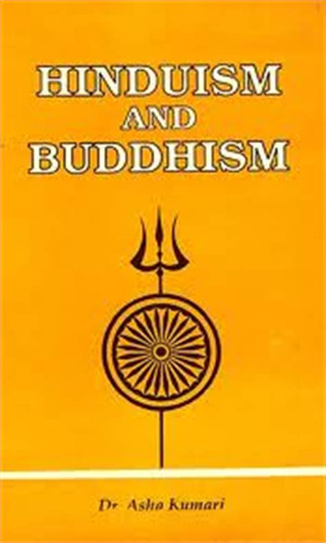 Hinduism Buddhism - Free Coursework from the